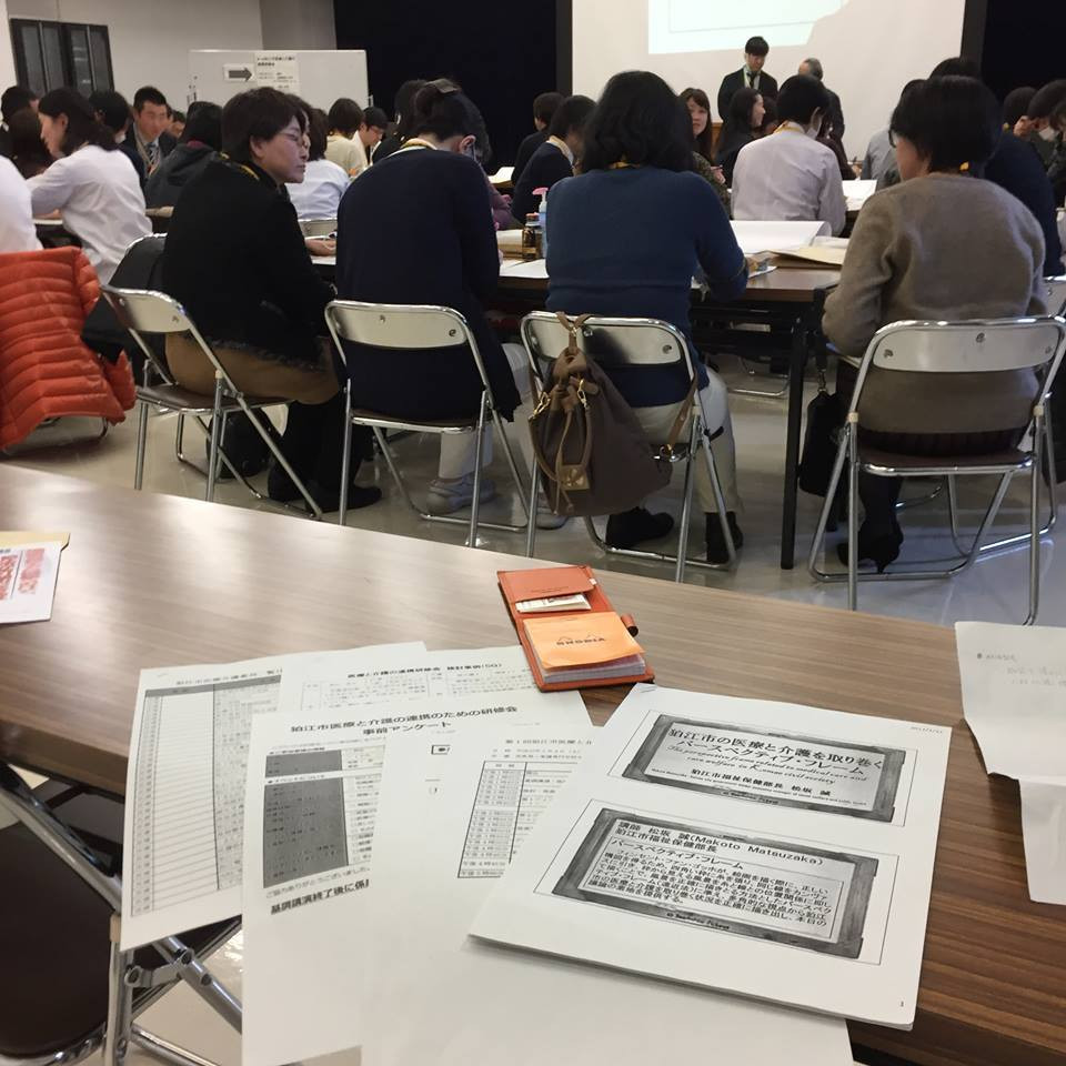 狛江市主催「医療と介護の連携のための研修会」が本日2月4日(土)実施されました。