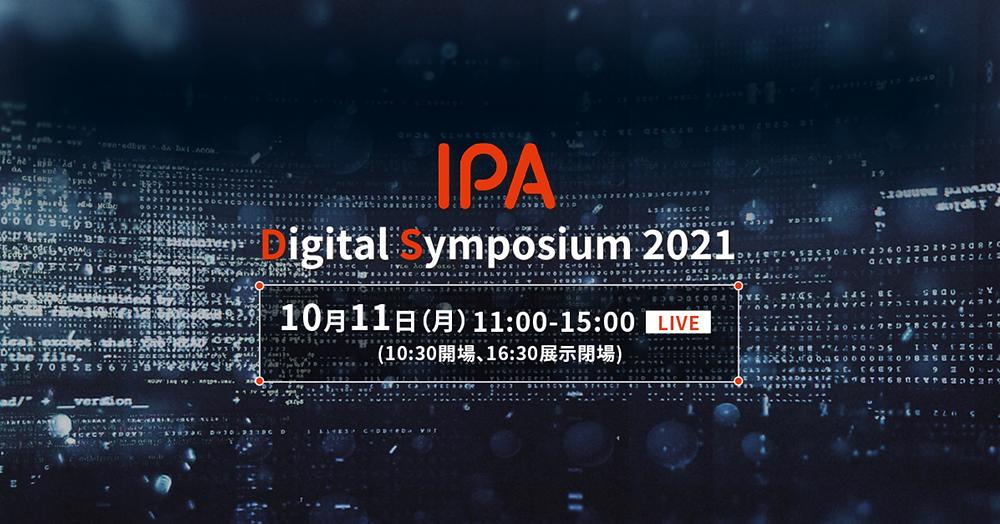 IPA Digital Symposium 2021