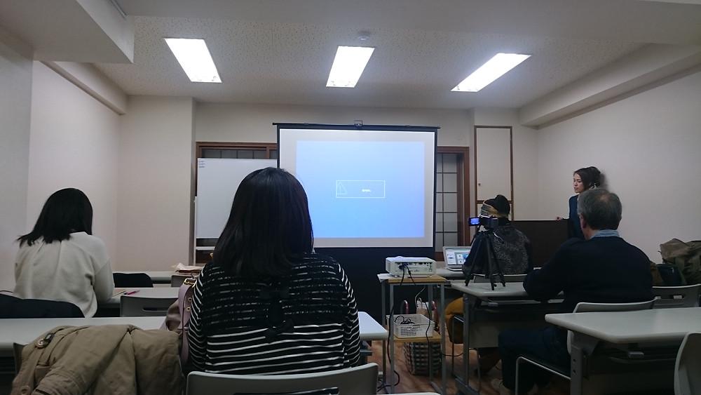 JWPP大阪支部長によるWixホームページとSEOセミナー by 東京・秋葉原