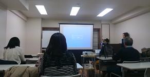 JWPP大阪支部長によるWixホームページとSEOセミナー