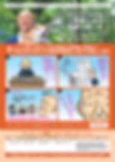 三宅まことの市政リポート Vol.1