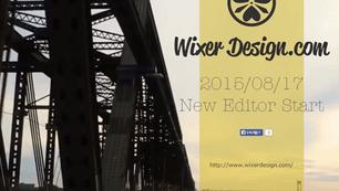 Wix 新エディタ スタート