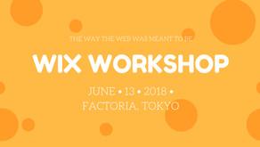 【2018.06.13/東京】HTML / CSS不要!本格ホームページを作成しよう!