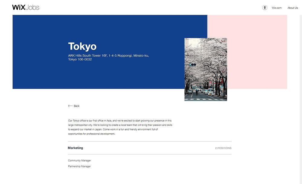 Wix日本法人での求人募集
