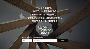 株式会社ハイパーコラボレーション.jpg