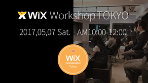 Wix Workshop TOKYO開催 #4