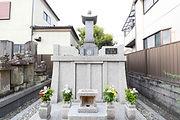 共同墓|慈恩廟|大慶寺