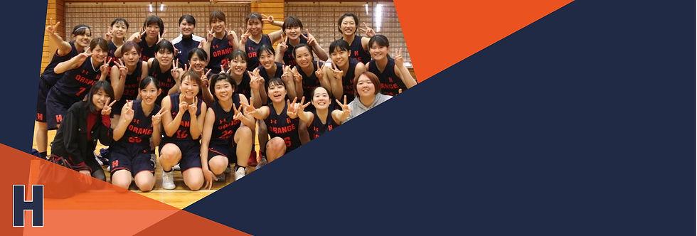 女子バスケットボール|法政大学1.jpg