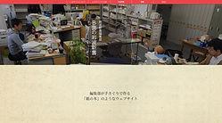 岩波書店株式会社.jpg