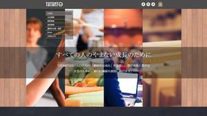 Wixデザイン・制作事例