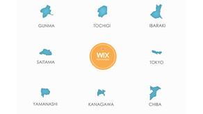 首都圏のWixユーザーのためのコミュニティへ