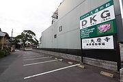 駐車場 大慶寺.JPG