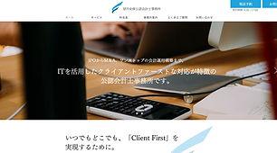 望月史郎公認会計事務所.jpg