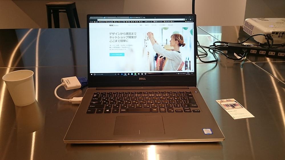 Wix Workshop Tokyo(ECサイト向け)開催