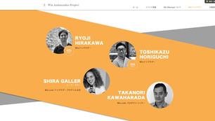 -5周年記念Special Edition- Wix Meetup in 東京