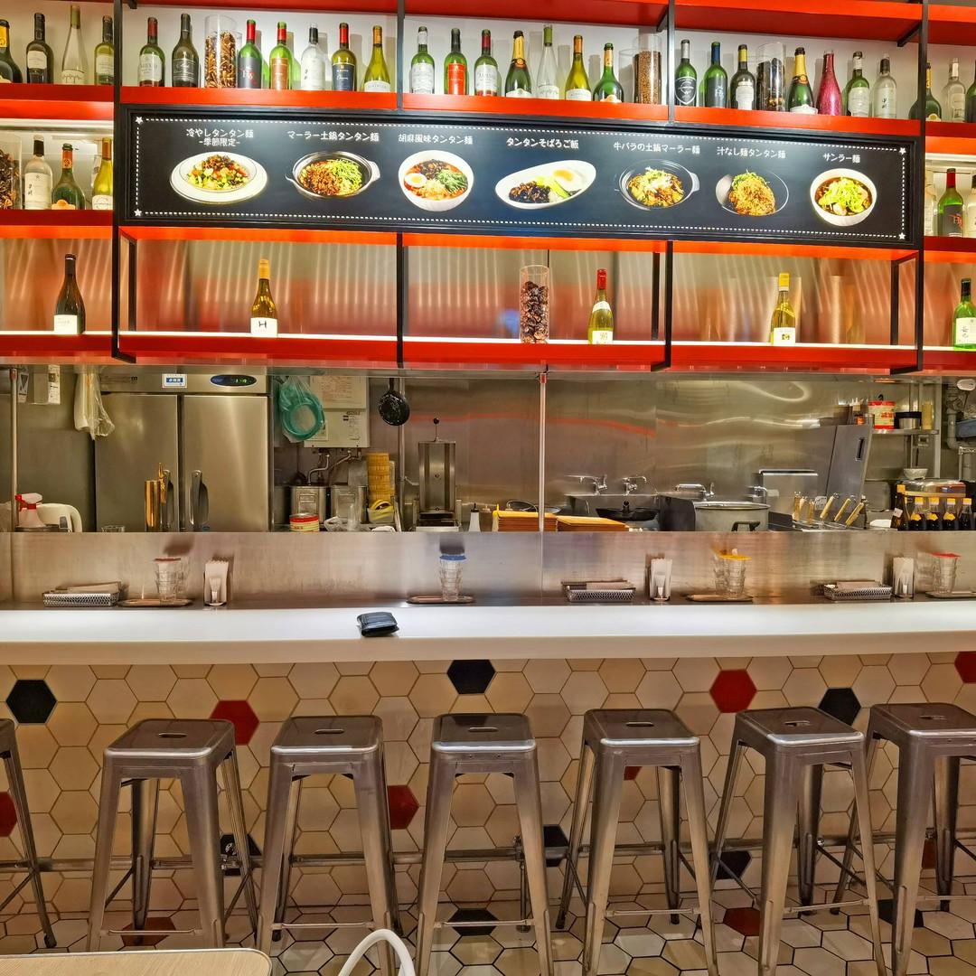 四川担々麺1841|四川料理|担々麺