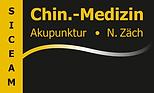 SAMOCO Referenz - SICEAM GmbH