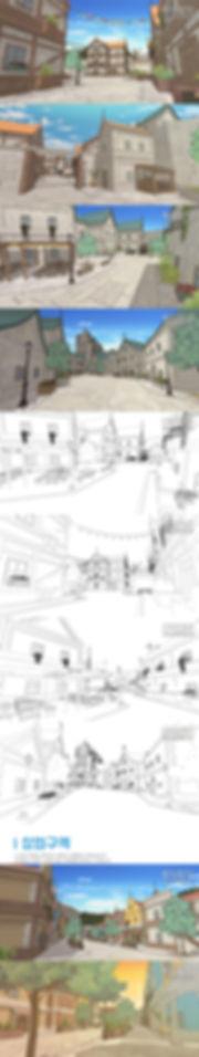 항구도시7.jpg