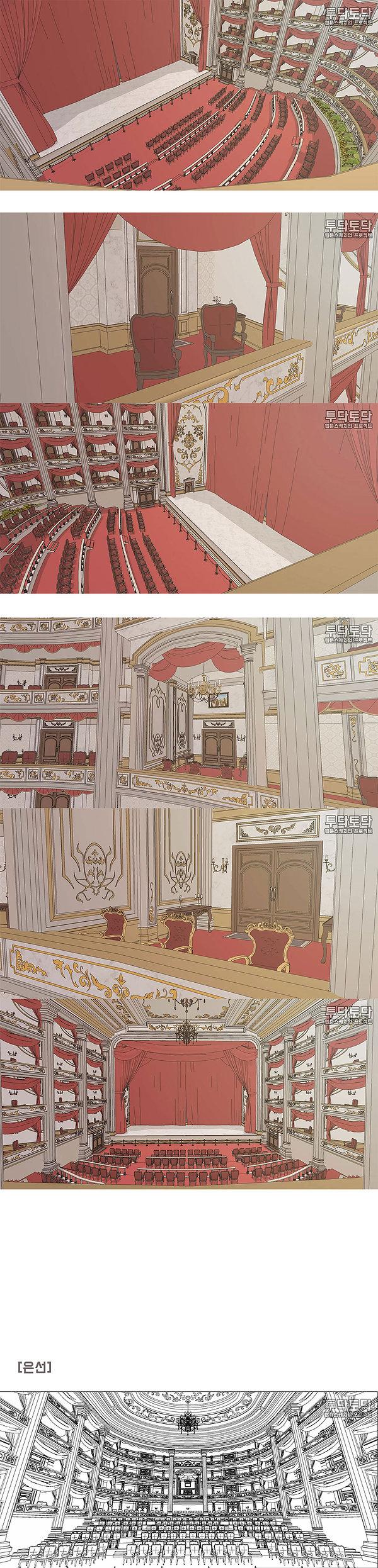 오페라2.jpg
