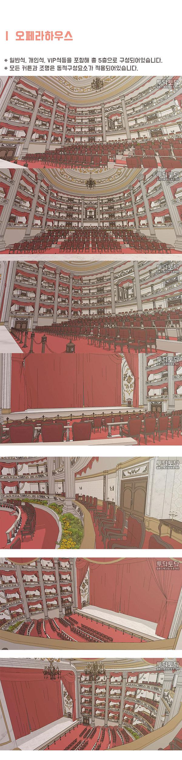 오페라1.jpg
