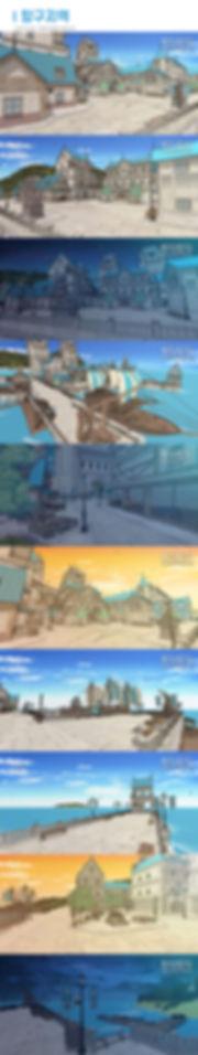 항구도시2.jpg