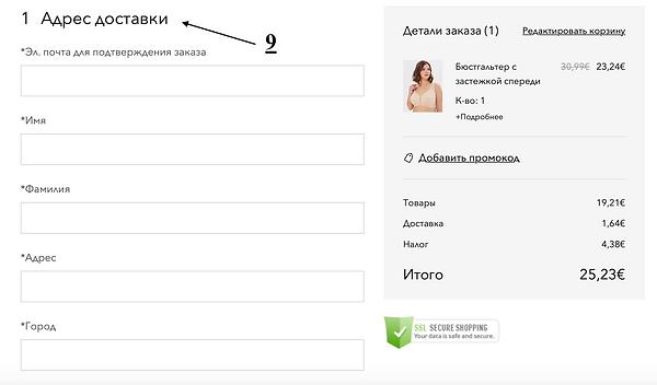 Screenshot 2020-10-07 at 12.43.02.png