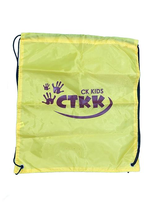 CK Kids Drawstring Bag