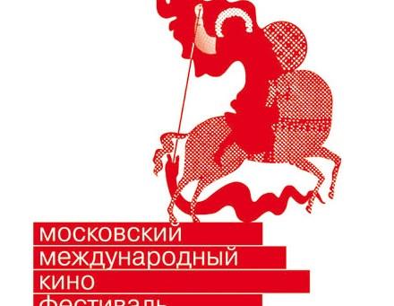 Мурманская область примет участие в 42 Московском международном кинофестивале