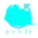 エソラゴト ロゴ.png