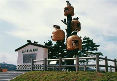 onodachi_1.jpg