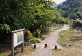 東俣植物公園