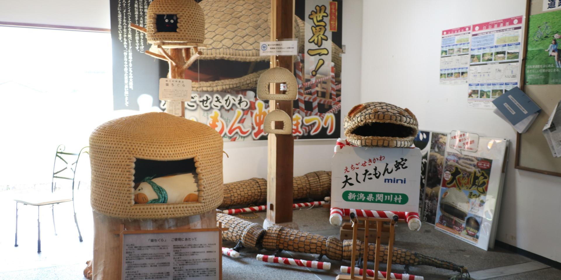 にゃーむ展示.JPG