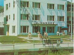 The Ivanhoe - undated