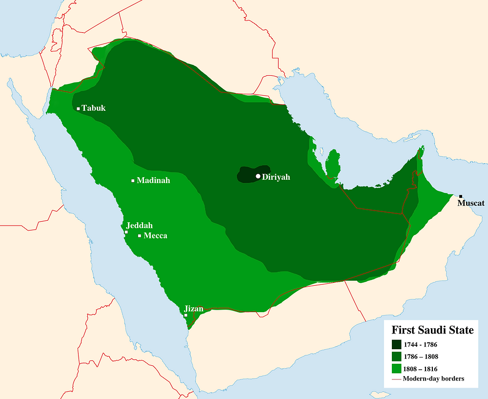 The expansion of the first Saudi state