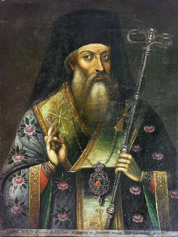 Stoyko Vladislavov, a cleric and early revival figure