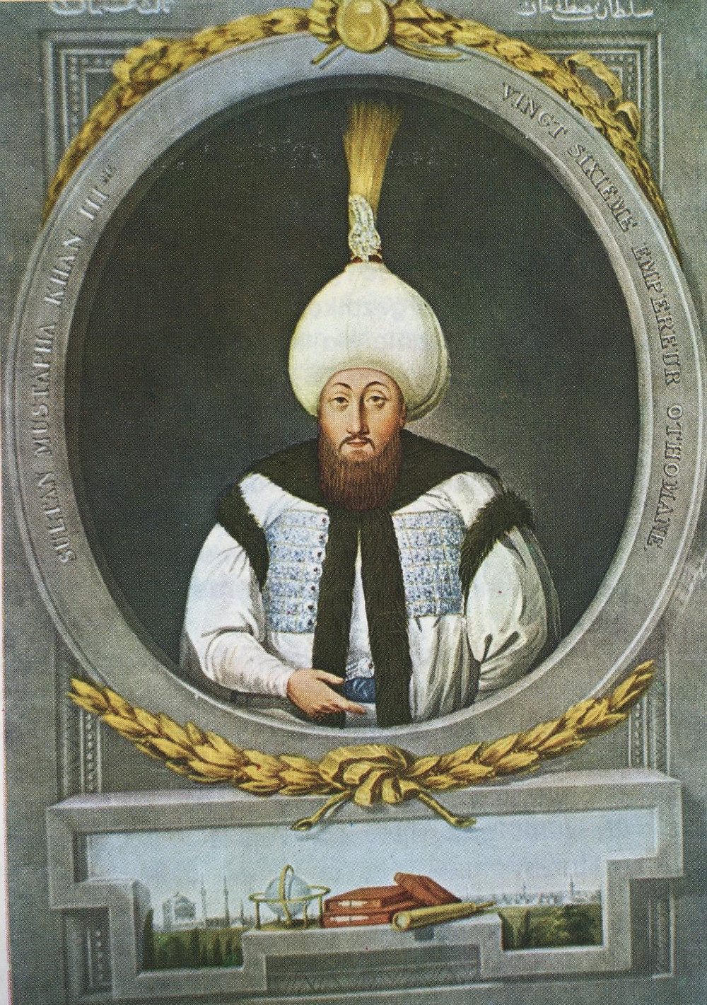 Sultan Mustafa III