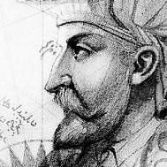 Kemal Reis, the greatest Ottoman admiral of his era