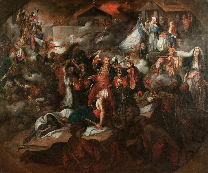 The Serbian Conquest of Belgrade