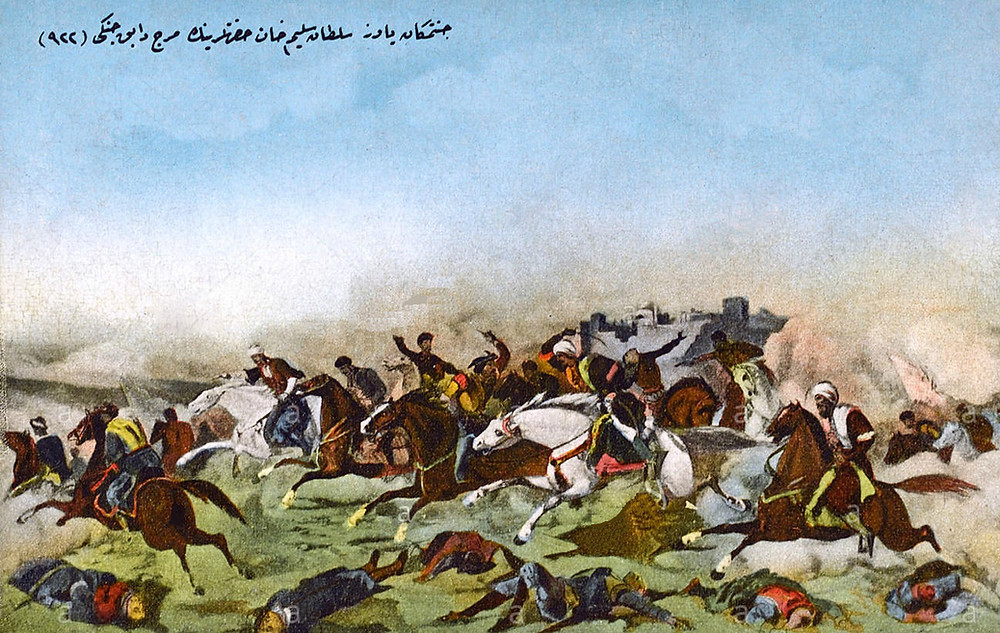 A depiction of fighting between the Ottomans and Mamluks