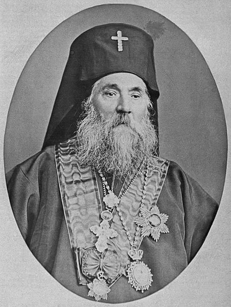 Antim I, the first Exarch of the independent Bulgarian Exarchate