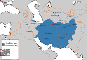 The expanding size of the Afghan Hotaki state
