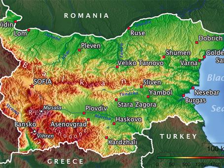 001 Моя страна, Моя България