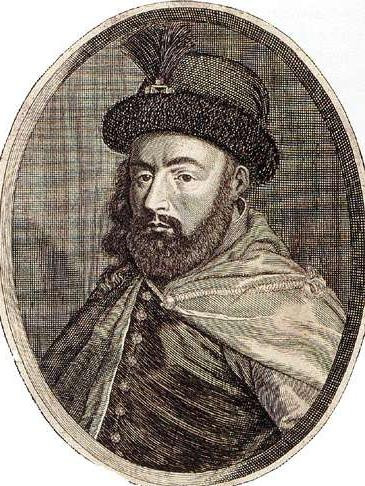 George II Rákóczi, Prince of Transylvania