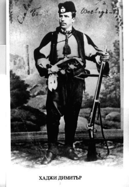 The second leader of the Cheta band, Hadzhi Dimitar