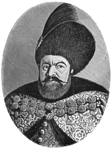 Vasil Lupu, voivode of Moldavia