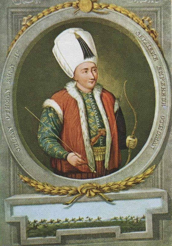 The young Sultan Osman II
