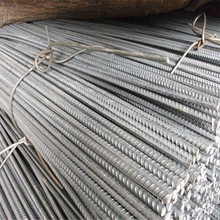 special coated-steel-bar