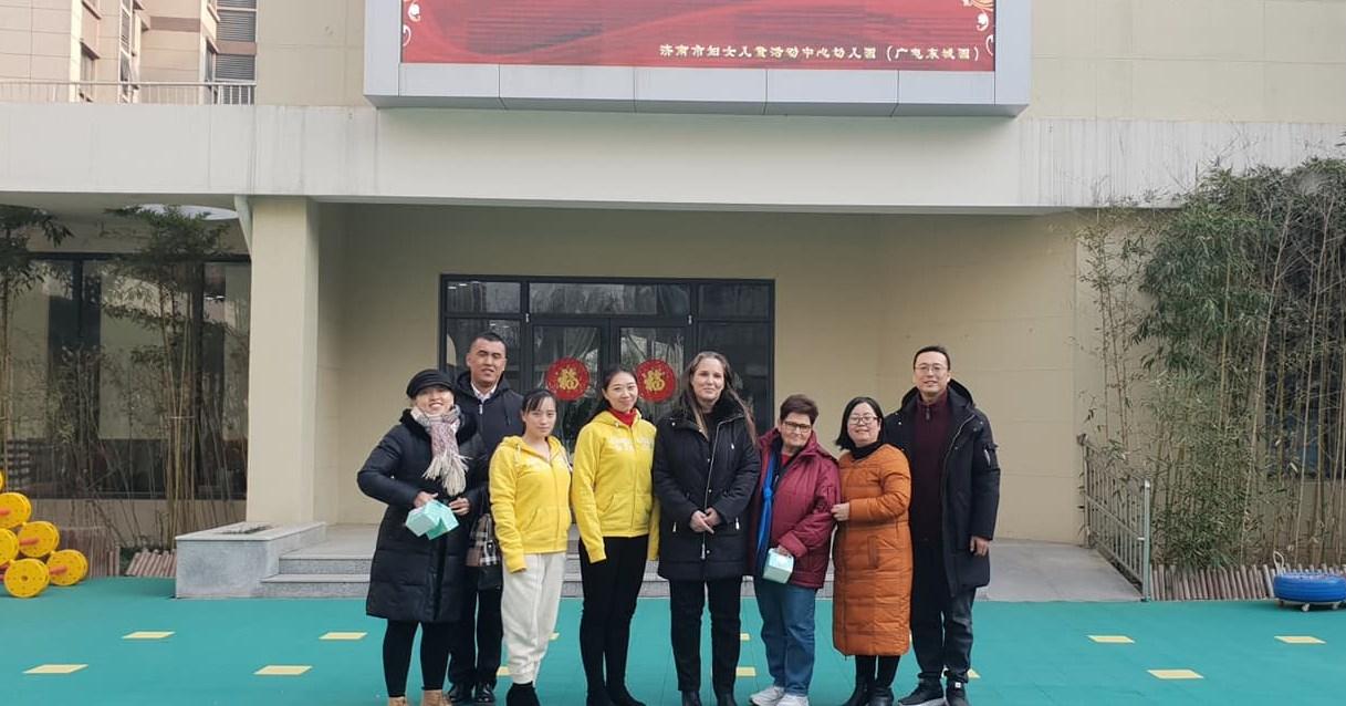 סיור בסין