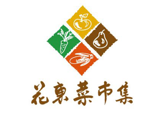 花東菜市集.png
