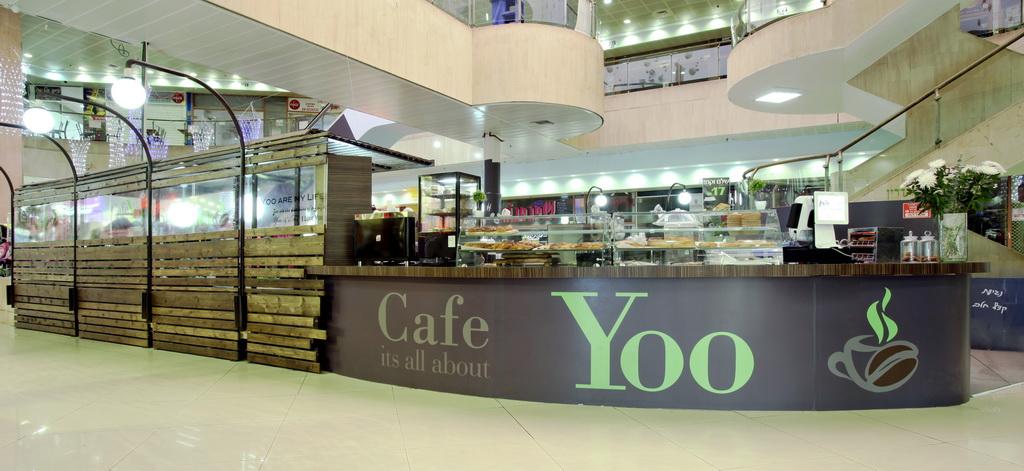 בית קפה YOO